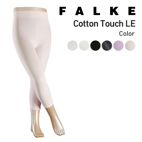 팔케 Cotton Touch LE Leggings